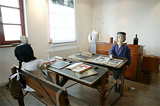 Gruorn Museum
