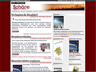 Sphäre Online Screendesign ab 29. 11. 2010